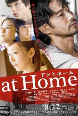at Home-free