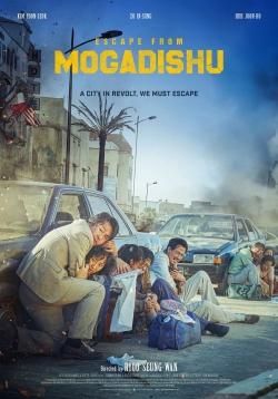 Escape from Mogadishu-free