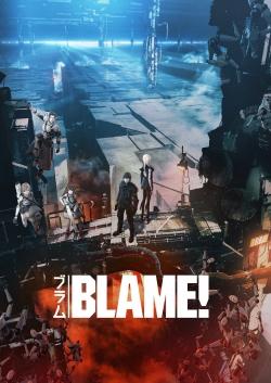 Blame!-free
