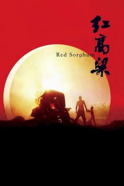 Red Sorghum-free