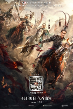 Dynasty Warriors-free