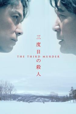 The Third Murder-free