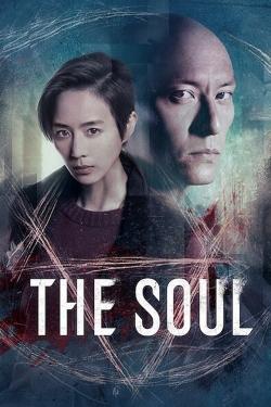 The Soul-free
